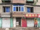 解放 铁路小学 住宅底商 51平米已开三个门脸