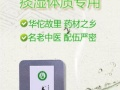 【华佗拾遗】加盟官网/加盟费用/项目详情