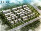 石家庄冀商硅谷高新技术产业园