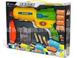 淘宝热卖 水弹枪软弹枪 红外线软弹枪玩具枪  男孩儿童玩具