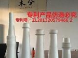 专利BC600陶瓷除渣器
