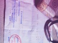 韦博国际英语线下培训班四期课程低价转让