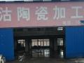 双塔山 双塔山西平台后道 厂房 600平米