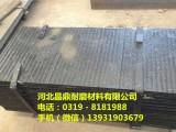 河北双金属堆焊耐磨复合钢板切割加工生产厂家