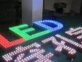 嘉兴专业做发光字 楼顶广告牌维护安装LED招牌