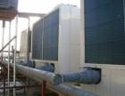 广州回收中央空调,海珠区中央空调回收