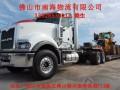 佛山南海到喀什市整车零担物流专线 专业木箱木架包装运输