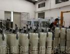 西双版纳 玻璃水设备 配方免费 26800