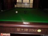 台球桌 北京台球桌价格 台球桌出售