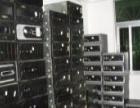 平南专业回收 网吧电脑 电脑配件 台式机 笔记本
