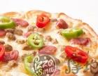 摩地卡披萨西餐 投资金额 1-5万元