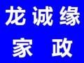 武汉月嫂 武汉月嫂公司 百步亭家政服务公司提供专业月嫂保姆