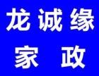 武汉月嫂 百步亭家政公司 提供专业月嫂保姆 住家服务接送小孩