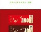 长株潭标志网、宣传册、企业VI、包装设计