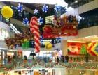 圣诞节气球装饰 节日气球氛围布置