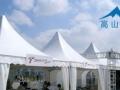 甘肃展览搭建篷房天水车展婚庆篷房活动策划篷房租赁