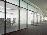 厂家生产销售办公高隔断 玻璃隔断墙 办公