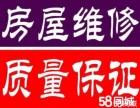 天津专业屋面防水补漏,建发防水公司承接各种大小防水工程