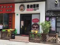 上海皇叔冒菜加盟费是多少皇叔冒菜电话