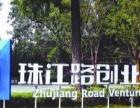 广州路珠江路附近办公室局域网安装调试维修无线网络