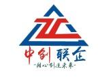 2020年北京舞蹈培訓公司注冊條件