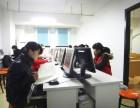 闵行虹桥电脑培训学校 办公自动化培训包学会