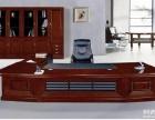 老板办公室办公家具全套,高档会议,书柜 会议桌