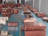t2紫铜板 紫铜排 紫铜片 厂家直销 价格优惠