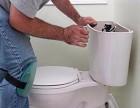 徐汇区虹梅路马桶漏水维修 安装 马桶水箱换件 水管漏水维修