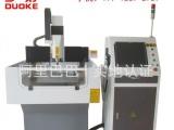 电子治具雕刻机环氧板雕刻机玻纤板精雕机