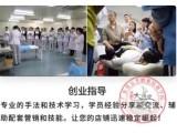 深圳盐田哪里有靠谱的针灸推拿培训专业学校