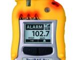 PGM-1860有毒气体检测仪