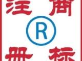 选择悟空企服郑州商标代办,让您的钱途更宽广!