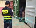 国际快递报关代理UPS,DHL,EMS,TNT.专业清关公司
