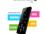 AEKU品牌M8超薄 新款 迷你 全球袖珍 卡片手机 儿童手机