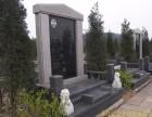 白塔山公墓 大朗陵園 味江陵園 成都西門墓地價格大全