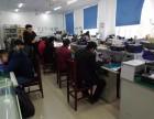 電子科大學習手機維修技術,學完自己開店