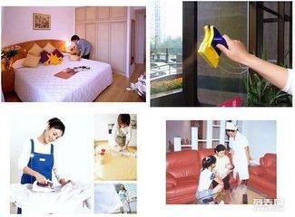 南京玄武区家政保洁公司专业单位家庭装潢保洁出租房打扫擦玻璃