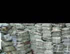 太原市高价上门回收,报纸,杂志,废纸,彩页,图书,电脑,