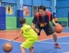 国内专业的篮球培训营 就上宏远篮球训练营4-18岁周末篮球