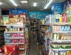 营业中华龙路华信路 百货超市 转让住宅底商