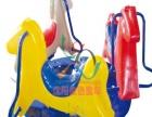 沈阳金色童年康体游乐玩具 沈阳金色童年康体游乐玩具加盟招商