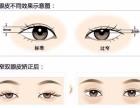 双眼皮修复那些事儿