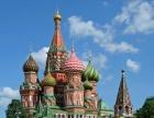 俄语学习预科 俄语培训初中高级 俄语口笔译陪练