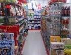 -超市生意转让-