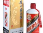 武汉回收茅台酒瓶盒子价格多少钱