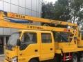 高空作业车专业生产