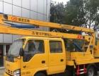 专业生产高空作业车