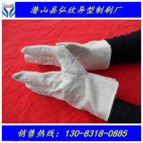 供应弘欣五指双层耐磨灯芯绒帆布手套/作业防护加大加厚