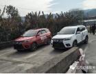 韶关北汽幻速S7新车交车仪式开始了,首付5000元贷爱车回家